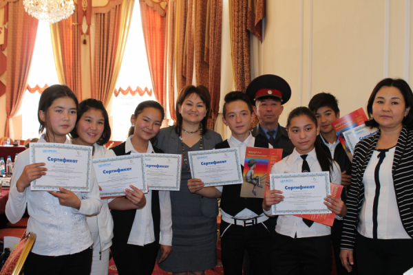 "The completion of the project ""Prevention of drug use among teenagers through the promotion of a healthy lifestyle. """